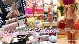 VLOG - LUXURY SHOPPING IN MACAU ???????? PART 1 ❤️ CHANEL, GUCCI, CARTIER & MORE ???? + KPOP IN PUBL
