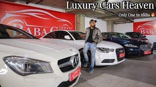 Cheapest Luxury Cars In India ???? | Mercedes | Bmw | Jaguar | Audi | My Country My Ride
