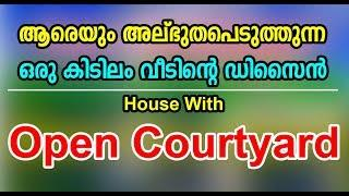 Dream Home Design | OPEN COURTYARD | Luxury Low Budget House Design With Open courtyard |