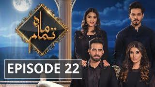 Mah e Tamaam Episode #22 HUM TV Drama 02 July  2018
