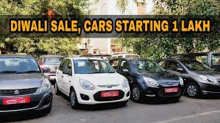 Second Hand CARS Starting 1 LAKH | DIWALI SALE OFFER | GALAXY CARS