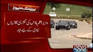 Prime Minister's Luxury vehicles ready for auction