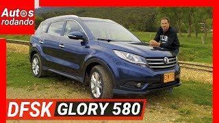 DFSK Glory 580 2019 ►y aun NO CREES EN LOS AUTOS CHINOS ?