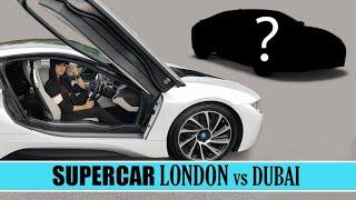 London Supercar Vs Dubai Luxury Super Ride, Yalla!