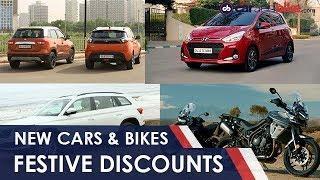 New Cars & Bikes: Festive Offers | NDTV carandbike
