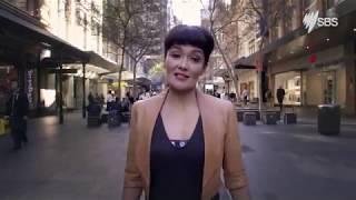 Is Australia Sexist? - Trailer
