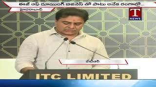 Minister KTR Launches ITC Kohenur Luxury Hotel In Madhapur | Hyderabad | T News live Telugu