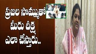 YCP MP Kothapalli Geetha Serious on AP CM Luxury Protest | M6tv Telugu