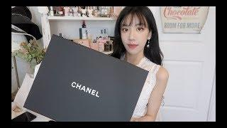 Chanel Cocohandle Handbag Unboxing | Chanel Cocohandle 系列开箱????| Luxury Haul