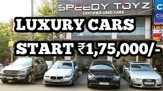 LUXURY & SPORTS CARS IN CHEAP | MERCEDES AUDI BMW | SPEEDY TOYZ | CAR MARKET DELHI | CHEAP USED CARS