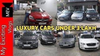LUXURY CARS UNDER 3 LAKH (MERCEDES BENZ SLK, C CLASS, E CLASS, AUDI, BMW, MINI COOPER) SPEEDY TOYZ
