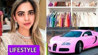 Isha Ambani Luxurious Lifestyle, Husband, Royal House, Cars, Net Worth And Biography 2018