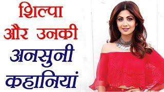 Shilpa Shetty's Life story from career to Yoga enthusiast to all Controversies । वनइंडिया हिंदी