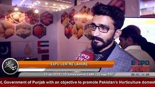 ALFALAH International Traders Pakistan : Pakistan Horti Expo 2019 : Expo Centre Lahore : Expo News