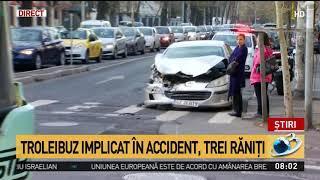 Accident grav în centrul Capitalei. O mașină s-a ciocnit cu un troleibuz: mai multe victime