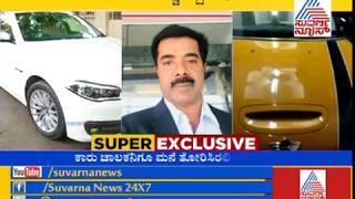 Luxurious Cars Found During ACB Raid On Gowdaiah