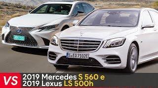 2019 Mercedes S 560e Vs Lexus LS 500h ► Luxury Hybrid Sedans Comparison