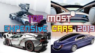 Top most expensive cars in the world 2019 | Hypercars Prices | Luxury Cars Interior | NLH Cars