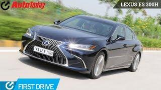Lexus ES 300h | First Drive | AutoToday