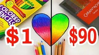$90 SUPREME Luxury Color Pencils VS $1 Crayola Color Pencils: Which is worth the money?