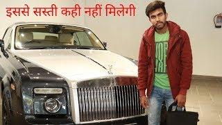 Super Luxury Cars at Cheapest Price || Rolls Royce, Lamborghini, BMW, Mercedes, Maserati in Delhi