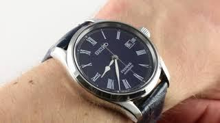 Seiko Presage Blue Enamel Limited Edition SPB069 Luxury Watch Review